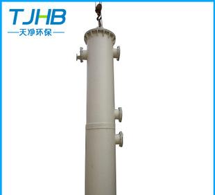 Manufacturer of custom processing gas spray tower environmental protection equipment spray tower
