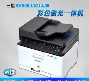 samsung三星3305fw彩色激光打印一体机无线打印传真机;