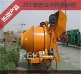 建筑机械 JZC250 全爬移动 混凝土搅拌机 滚筒搅拌机 砂浆搅拌机;