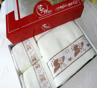 Hat Cotton Jacquard Towel high-grade towel promotional gifts set three piece towel factory wholesale