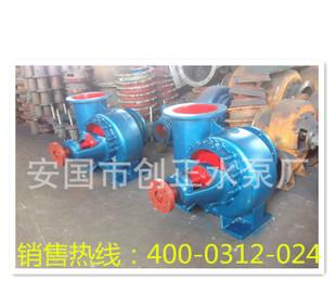 The supply of high-quality HW150 horizontal flow of mixed flow pump agricultural irrigation pump with high lift pump