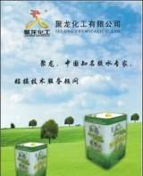 供应合成树脂胶水胶粘剂;