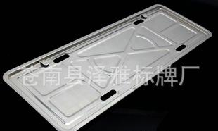 Professional design and supply the Volkswagen sign frame plate frame