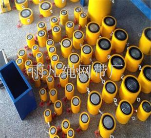 泰州雨凡绳网厂专业生产液压千斤顶 分离式千斤顶可加工定制批发;