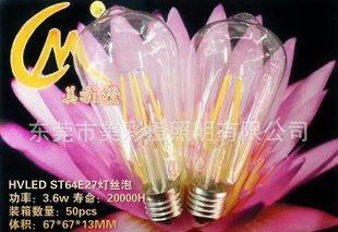 厂家直销LED灯丝灯泡灯 爱迪生灯泡水晶灯壁灯装饰灯泡 ST64E27;