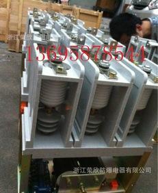 CKG3-250 AC high voltage vacuum contactor
