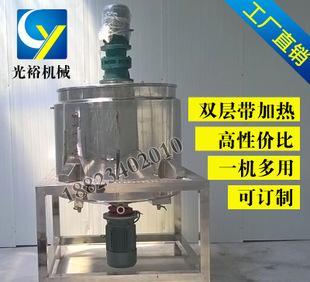 中小型洗衣液生产成套设备 洗洁精全套机器 多功能整套化工机械;