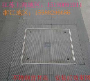 不锈钢窨井盖 隐形井盖 下沉式井盖 雨水井盖 非标不锈钢井盖;