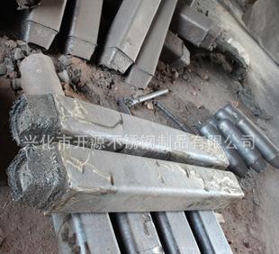 202不锈钢钢锭钢坯;