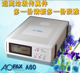 正品aofax/傲发A60数码传真机全新局域网版多用户服务器无纸传真;