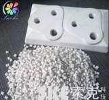 PP-B/索克/改性PP/增韧/增强/高融/专业工程塑料厂家/;