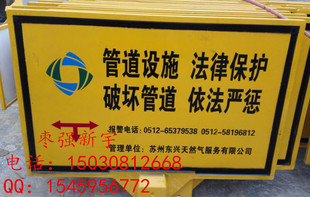 The warning sign of glass steel pile height corrosion antioxidant of various types are welcome.