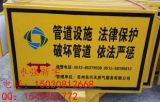 玻璃钢警示牌 标志桩 高度耐腐蚀 抗氧化 各种型号 欢迎选购