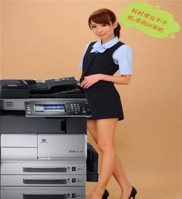 柯美BH420/bh500/360黑白激光双面复印打印扫描传真a3一体机;