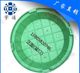 【井盖】供应花盆圆700×130高分子井盖 厂家批发高分子复合井盖;