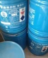 厂家直销 保险粉无机酸 无机酸保险粉 无机酸大量批发;