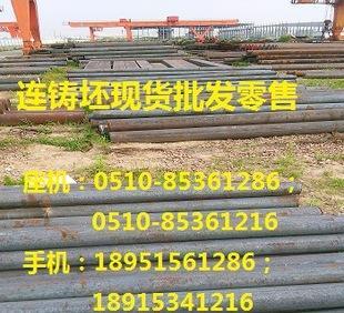 40Cr圆钢 方坯 圆坯 40Cr钢坯 无锡现货批发;