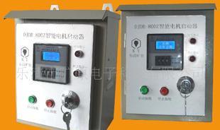 QJ3 comprehensive protection motor starter