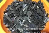 厂家直销 黑色改性塑料 白色abs+pc abs再生料 abs+ps;