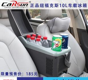 Car refrigerator with brand new Fawkes NFA12V vehicle heating box 10L digital portable mini car
