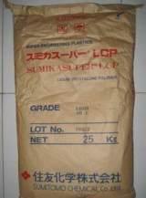 供应工程塑料 LCP 日本新石油化学 M350-B、MG350、NE-201原料;