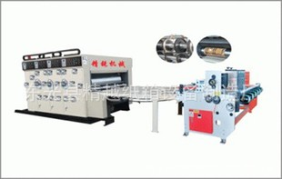 Carton machinery and equipment production and processing high-quality printing slotting machine professional environmental protection printing slottin