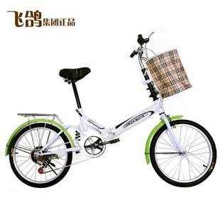 供应飞鸽集团折叠减震变速自行车 zxc 高档礼品车 特价单车不包邮;