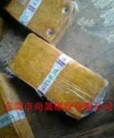 xvideos最新地址、东莞 深圳 批发天然橡胶 标胶 越南大厂3L (大金杯);