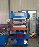 XLB-Q/D600X600X1平板硫化机 厂家直销各种橡胶机械;