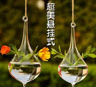 mxmade创意水滴型玻璃花瓶悬挂式透明花瓶时尚家居饰品;
