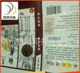 加工印刷 85克菊花产品证书水印纸印刷 环保外包装印刷;