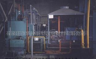 供应铁锨淬火液(图);