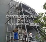 导轨式液压货梯 家用电梯 升降平台 起重装卸设备 低价供应;