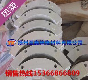 扬州亚鑫绝缘材料 供应优质耐高温 有机硅云母板 可按图纸加工