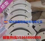 揚州亞鑫絕緣材料 供應優質耐高溫 有機矽雲母板 可按圖紙加工;
