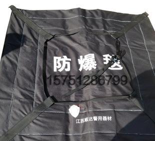 KX-0701防爆毯防爆围栏防暴毯批发反恐排爆器材 防爆毯8000;
