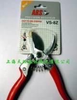 日本爱丽斯 ARS VS-8Z枝剪/园艺剪刀/修枝剪0.25Kg;