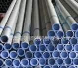 利达钢塑复合管 镀锌衬塑管 内外涂塑钢管;