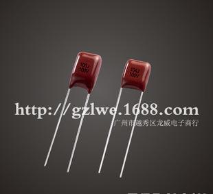 厂家直销 正品保障 CL21X 100V104J 超小型金属化聚酯膜电容器;