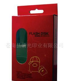 定做供应 U盘鼠标包装盒 彩色印刷电子产品包装纸盒;