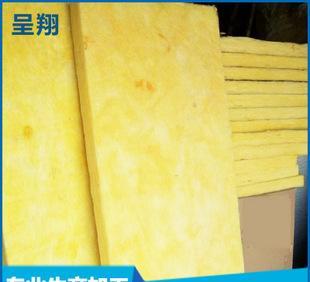 厂家生产 20mm耐高温外墙玻璃棉 吸音减震玻璃纤维棉;