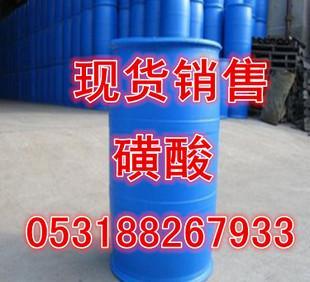 现货供应国标磺酸 AES 国标含量96% 染料洗涤原料 磺酸;