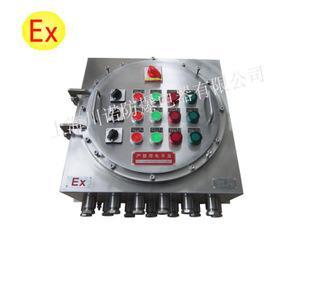 厂家直销 上海川诺304不锈钢防爆控制箱(IIC)防爆器材 供应;