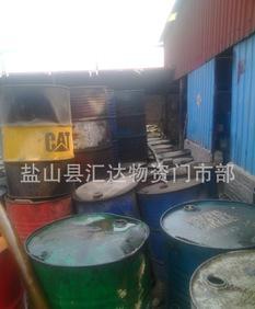 高价回收旧液压油 废油 机油;