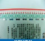 供應全埋,半埋安全線防偽技術產品,安全線防偽標貼 多種防偽;