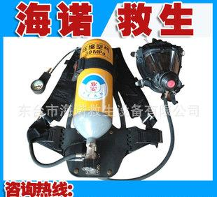 The strength of the vast sales type positive pressure oxygen respirator air respirator life-saving equipment to ensure the quality of []