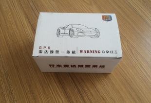 供应电子产品包装盒;