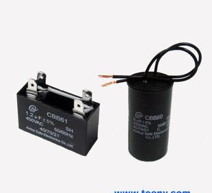 【厂家直销】CBB61交流马达电容器 电机启动运转电容 专注高品质;