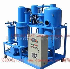 通瑞牌ZJD润滑油真空滤油机 工业用油过滤机 废油污油过滤净化机;