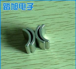 直销供应 钕铁硼强磁 钕铁硼磁性材料;